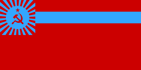 georgie ssr