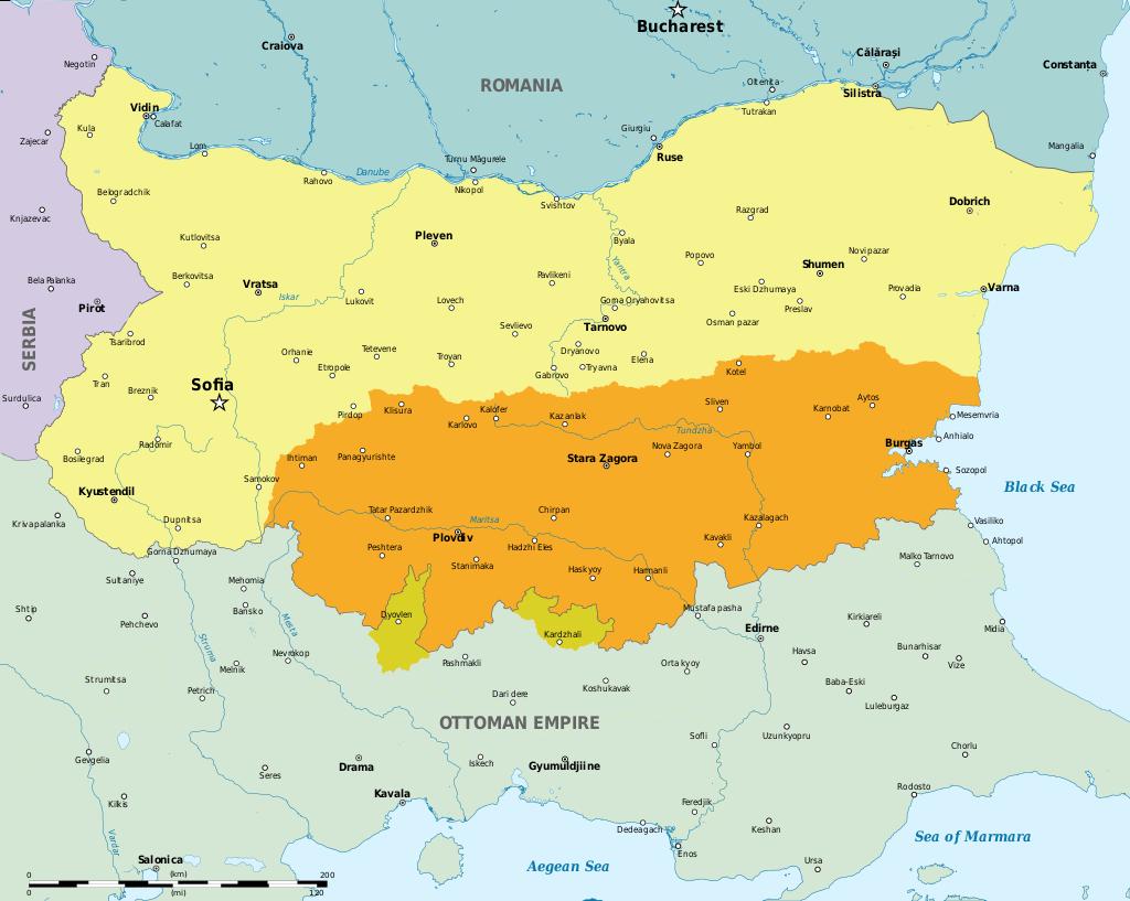 Bulgarije na Tophane