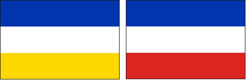 Chili oude vlaggen
