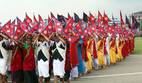 Party Nepal