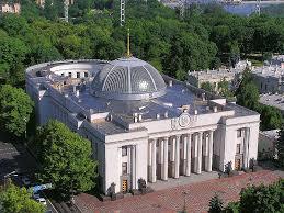 Parlement Oekraïne