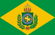 Vlag keizerrijk Brazilië