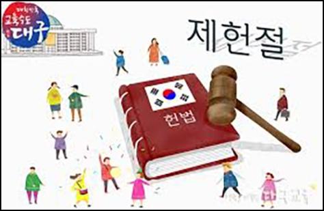 Jehunjul Zuid-Korea