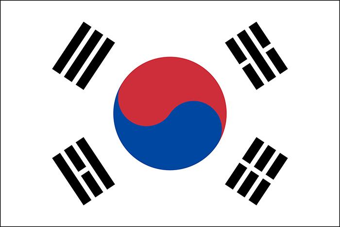 zuid korea deze