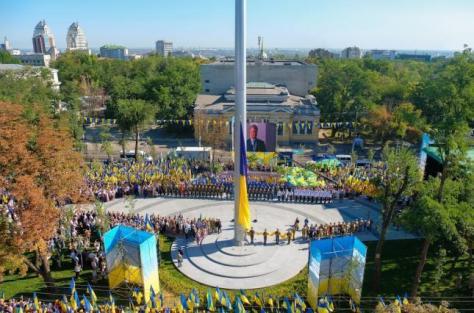Grootste vlag Oekraïne