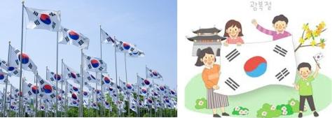 korea viering