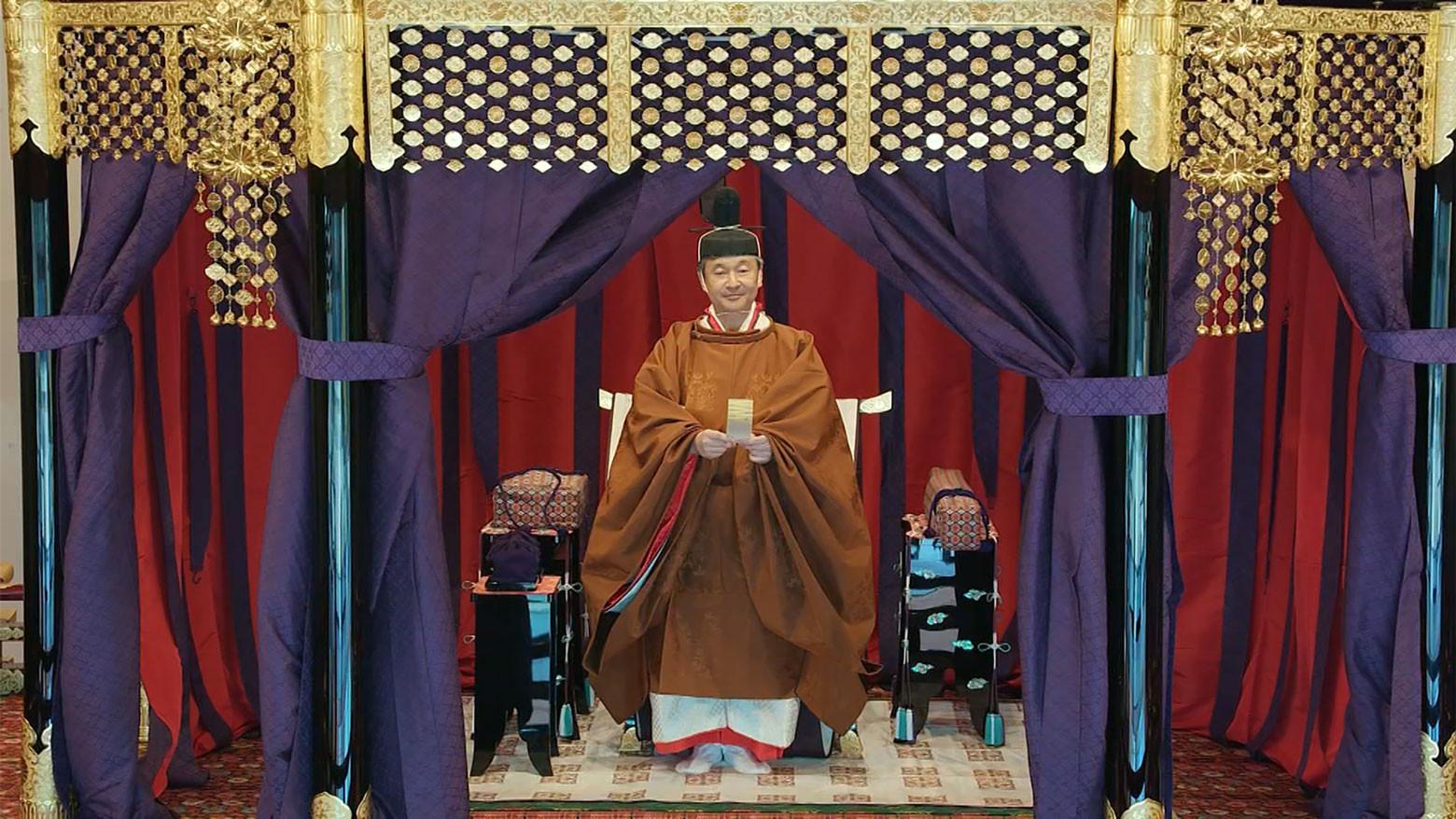 Akihito screenshot.jpeg