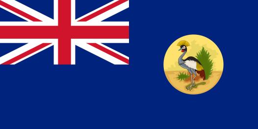 Oeganda vlag 1914-1962.png