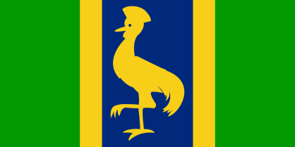 Oeganda vlag 1962.png