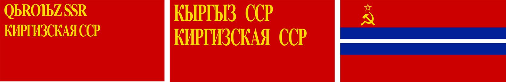 kirgizie 01